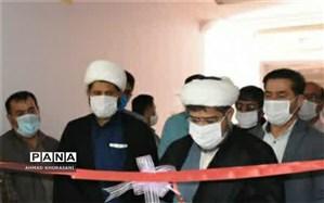 افتتاح کارگاه تولید ماسک آموزش و پرورش شهرستان لالی