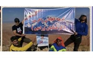 صعود 50 نفری فرهنگیان ورامین و پیشوا به قله طلای زاگرس