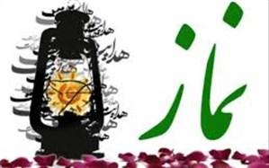 اجرای پویش من نماز را دوست دارم در اسلامشهر