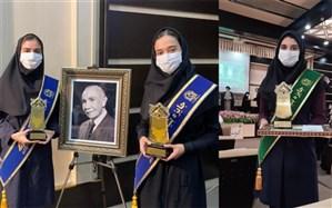 اهدا جایزه نوبل ایرانی به 3 دانشآموز البرزی