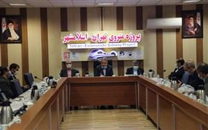 ضرورت اختصاص اعتبار مناسب جهت تکمیل پروژههای مهم و زیربنایی  اسلامشهر