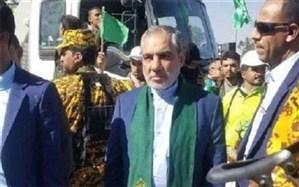 توئیتر حساب سفیر ایران در یمن را مسدود کرد