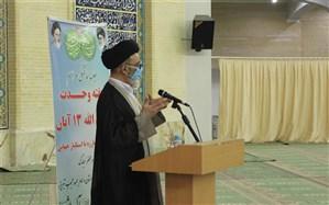 ملت ایران به عنوان نماد استکبار ستیزی همواره در خط مقدم جنگ اسلام با استکبار حضور دارند