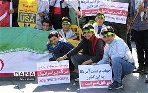 برگزاری مراسم یوم الله 13 آبان به صورت محدود با رعایت شیوه نامههای بهداشتی در فارس