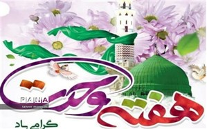 وحدت و همدلی، زمینه ساز تقویت مسلمانان است