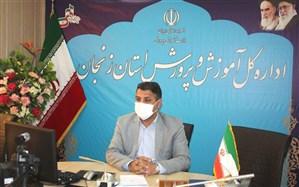 سازمان رفاه معلمان ایران باید تاسیس شود