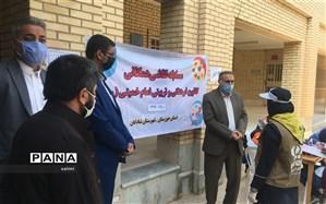 برگزاری مسابقه نقاشی در شهرستان شادگان به مناسبت 13 آبان