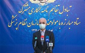 جزئیات تفاهمنامه همکاری مشترک ستاد مبارزه با موادمخدر و سازمان نظام پزشکی ایران