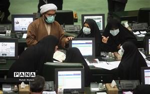 مجلس تا 25 آبان نشست علنی ندارد