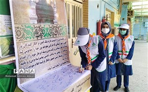 فرهنگیان و دانش آموزان ناحیه یک اهواز هتک حرمت نبی مکرم اسلام(ص) را محکوم کردند