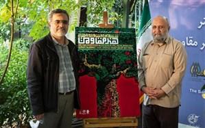 پوستر جشنواره هنر مقاومت رونمایی شد