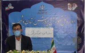 افتخارآفرینی دو سوادآموز بوشهری در مسابقات کشوری پرسش مهر