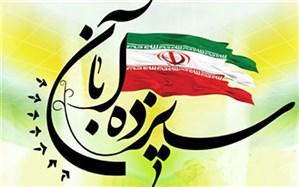 ۱۳ آبان  از نقاط عطف استکبار ستیزی ملت ایران  است