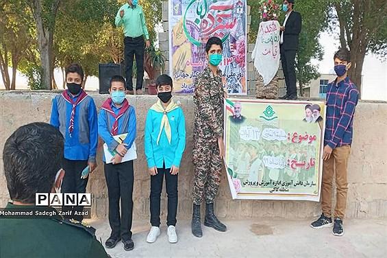 تجدید پیمان پیشتازان دبستان شهید منفرد کاکی با شهدای گمنام در مراسم امروز ۱۳ آبان با حضور مسئولین شهر
