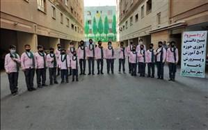 اجرای گروه سرود بسیج دانشآموزی ناحیه دو شهر ری