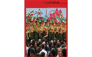 انتشار اولین مجله دانش آموزی در خبرگزاری پانا