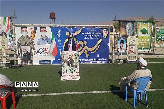 یوم الله ۱۳ آبان شهرستان داراب