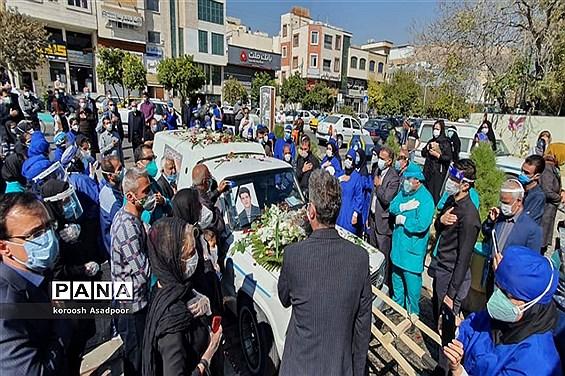شهادت یک پزشک درمانگاه فرهنگیان در شیراز