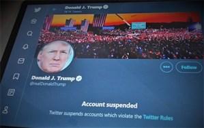 ترامپ و توئیتر علیه هم