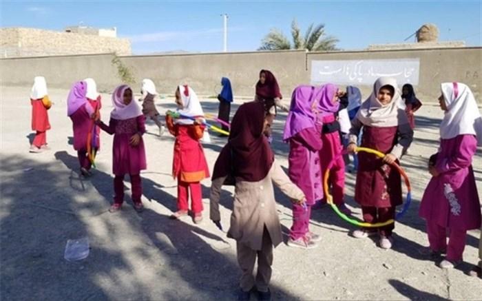 مدارس حاشیه شهر