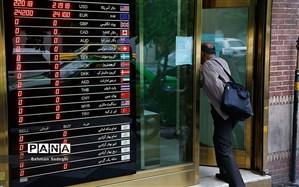 صرافان بانکی امروز دلار را چند میفروشند؟