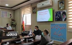 جلسه هم اندیشی عدالت آموزشی استان کرمانشاه برگزار شد