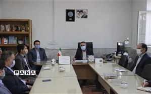 کمیته تخصصی الگو تعالی مدیریت مدارس استان تشکیل جلسه داد