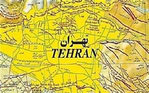 تهران در محاصره گسلهای فعال و خطرناک