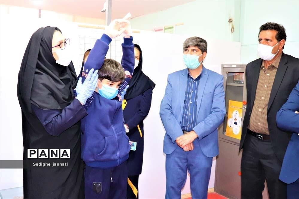افتتاح اولین کانون حرکات اصلاحی درشهرستان آباده