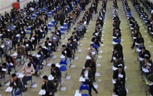 130 دانش آموز سیستان و بلوچستان رتبه زیر هزار کنکور را کسب کردند