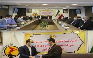 سرپرست شرکت برق استان بوشهر منصوب شد