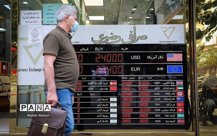 آخرین تحولات بازار ارز بعد از انتخابات امریکا
