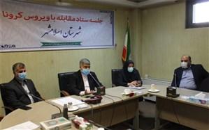 اجرای طرح جهادی سوله مدیریت بحران جهت بیماران کرونایی در اسلامشهر