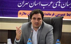 دستور ویژه وزیر راه و شهرسازی برای حل دو مشکل شهرک گلها و ناحیه صنعتی دهک ملارد