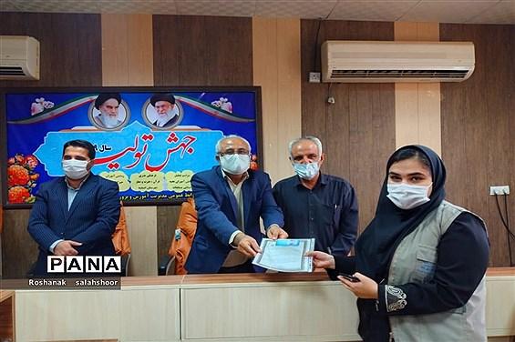تقدیر از خبرنگاران پانا شهرستان امیدیه