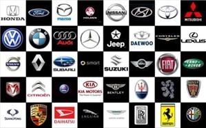 بزرگ ترین خودروساز  جهان  کدام کشور است؟