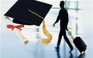 فراخوان استخدام و بورسیه دانشجویان پزشکی در کهگیلویه بویر احمد