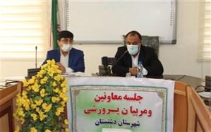 جلسه معاونین و مربیان پرورشی شهرستان دشتستان برگزارشد