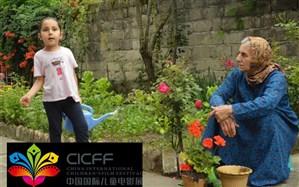 «قطارآن شب» به جشنواره کودکان چین رسید