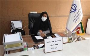 نشست کارگروه عفاف و حجاب منطقه آب پخش برگزار شد