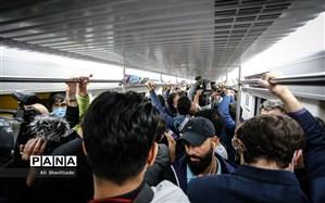 قابل توجه مسافران مترو؛ از ایستگاههای شلوغ مطلع شوید