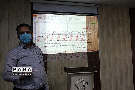 کارگاه یکروزه آموزشی آمادگی مدرسان خبر پانا خوزستان