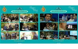 داوری آثار دومین جشنواره ملی فیلم کوتاه «مهر سلامت» آغاز شد