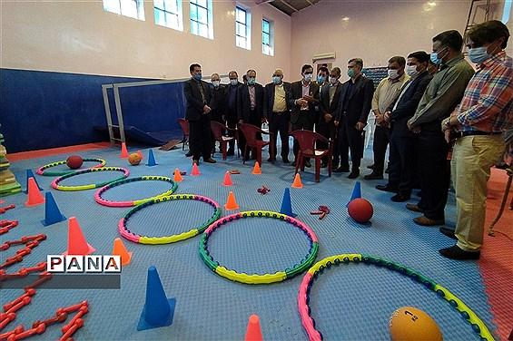افتتاح سالن ورزشی دبستان شهید اسماعیل یوسفی شهرستان امیدیه
