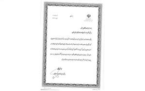 ادارهکل تعاون،کارورفاه اجتماعی استان زنجان دستگاه برتر درحوزه غنی سازی اوقات فراغت
