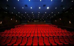 اطلاعیه اتحادیه تهیهکنندگان سینمای ایران: سالنهای سینما محلی امن برای مخاطبان است