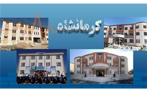 جانی دوباره در مدارس کرمانشاه؛ شادی گمشده در سرزمین زلزلهزده، نصیب دانشآموزان شد