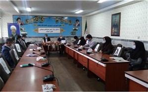برگزاری جلسه قطبی کارشناسان ارزیابی عملکرد و پاسخگویی استان زنجان