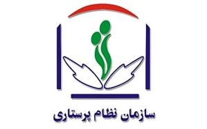 درخواستهای رئیس کل سازمان نظام پرستاری از رئیس جمهور