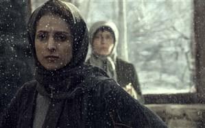 آغاز اکران «بوتاکس» از 6 مرداد در سینماهای هنر و تجربه